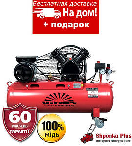 Компрессор ремень 50 л, 2,2 кВт, 10 бар, Vitals Professional GK 50j 652-10a