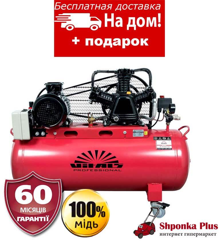 Компрессор ремень 3 цилиндра, 220 В, 100 л, 3 кВт, 12 бар, Vitals Professional GK 100j 653-12a