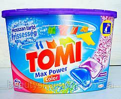 Капсулы для стирки цветного белья Tomi Max Power Color 42 шт