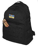 Тактический походный супер-крепкий рюкзак на 40 литров чёрный 500 ден +ПОЯСНОЙ РЕМЕНЬ. Армия, туризм, рыбалка