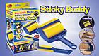 [ОПТ] Липкий валик для прибирання будинку і чищення одягу Sticky Buddy, фото 5