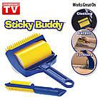[ОПТ] Липкий валик для прибирання будинку і чищення одягу Sticky Buddy, фото 7