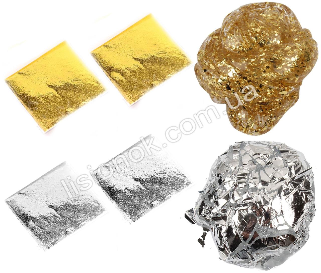 Наполнитель для слаймов – поталь золотая и серебряная (4 листа по 9см), добавки в слайм