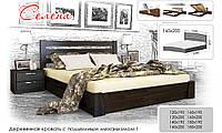 Кровать с подъемным механизмом натуральное дерево Эстелла Селена (массив)