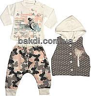 Детский демисезонный костюм рост 74 (6 мес.-1 год) трикотаж молочный на девочку (комплект тройка с жилеткой) для новорожденных ТН-163