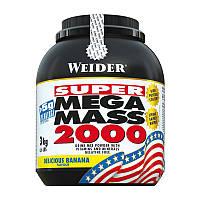 Mega Mass 2000 (3 kg)