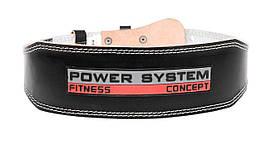 Пояс для важкої атлетики Power system PS-3100