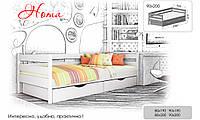 Кровать детская Эстелла Нота (массив)