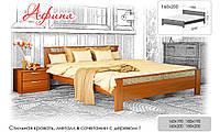 Кровать натуральное дерево Эстелла Афина