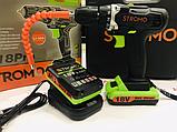 Шуруповерт аккумуляторный Stromo SA 18Li PRO Extra (гибкий вал) 2 аккумулятора. Шуруповерт Стромо, фото 2