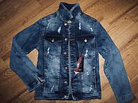 Джинсовая куртка мужская синяя молодежная