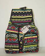 Прогулочный рюкзак для девочек, фото 1