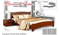 Кровать натуральное дерево Эстелла Венеция Люкс (массив)
