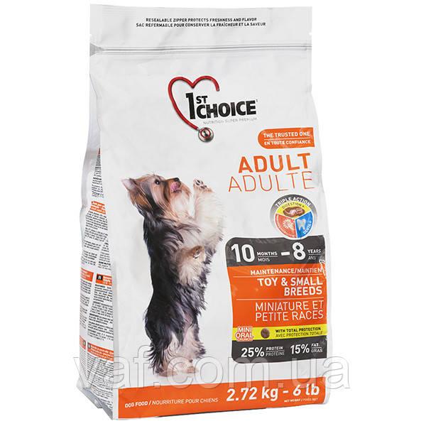 1st Choice (ФЕСТ ЧОЙС) ВЗРОСЛЫЙ КУРИЦА сухой супер премиум корм для взрослых собак мини и малых пород 2.72 кг