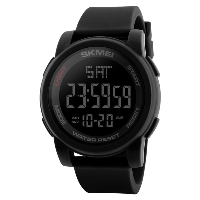 Часы Skmei 1257