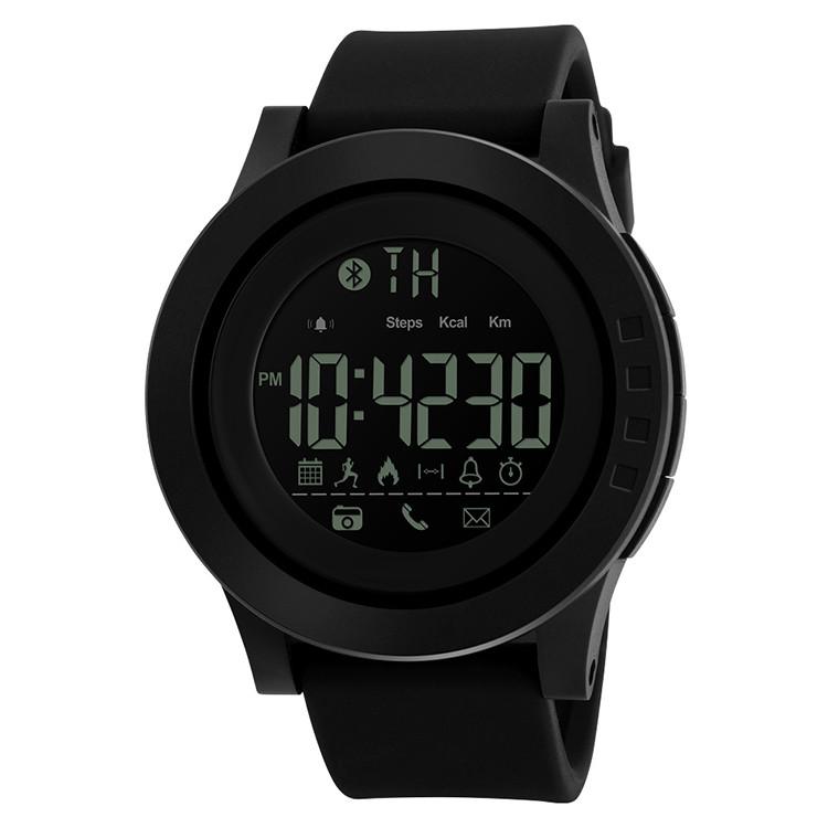 Часы Skmei 1255