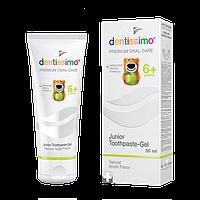 Зубная паста Dentissimo Junior With Apple Aroma (от 6 лет), 50 мл
