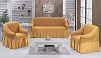 Чехол на диван и два кресла с юбкой Медовый Home Collection Evibu Турция 50024