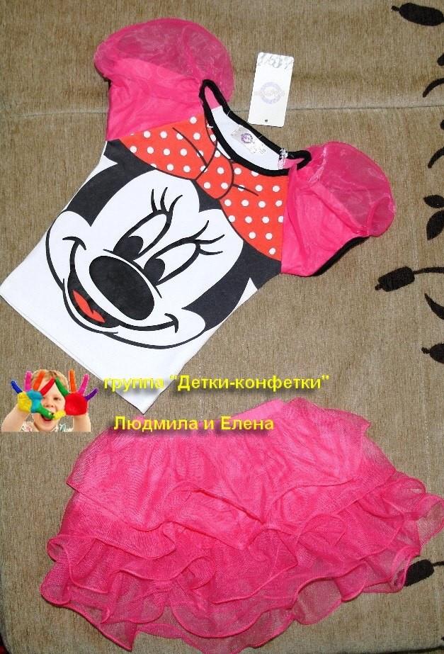 Летний костюм для девочки Минни