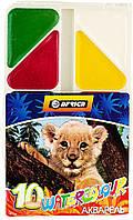 """Краски акварельные """"Africa"""" 10 цветов"""