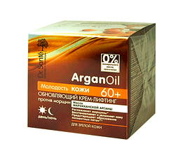 Крем-ліфтинг Оновлюючий 60+Крем д/рук ArganOil