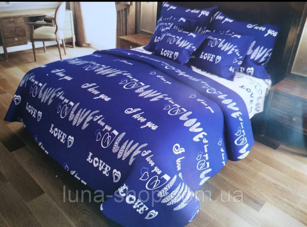 Комплект  Love на синем, бязь (хлопок)