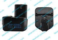 Аккумулятор для шуруповерта HITACHI 12v 2,0 Ah (NiCd) никель-кадмиевый