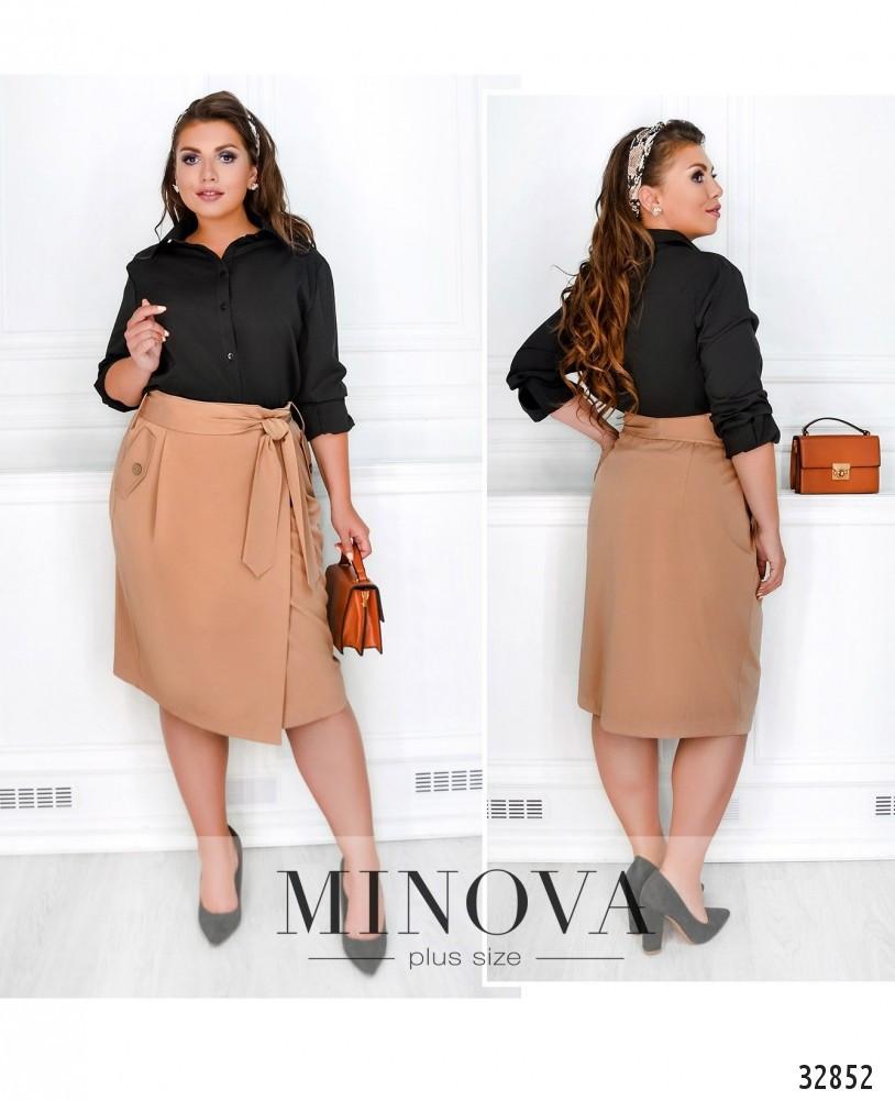 Элегантная женская юбка на запах в деловом стиле батал с 50 по 56 размер