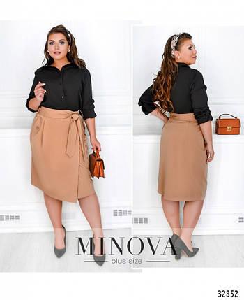 Элегантная женская юбка на запах в деловом стиле батал с 50 по 56 размер, фото 2