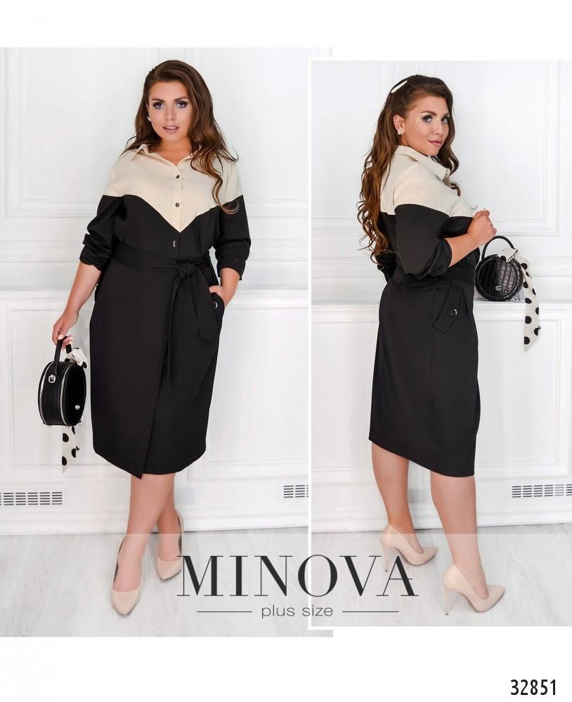 Женская чёрная юбка на запах в деловом стиле батал с 50 по 56 размер