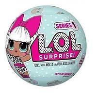L. O. L. Surprise Куклы сюрприз в шаре S1 Wave 4