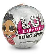 L. O. L. Surprise Куклы сюрприз в шаре новогодние Bling Series Dolls