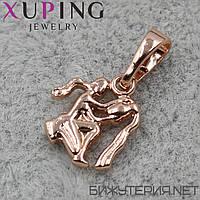 Знак Зодиака Водолей Xuping медицинское золото 18K Gold - 1021165428