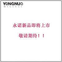 YONGNUO готовит к выпуску YN622C II и YN622N II