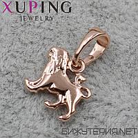 Знак Зодиака Лев Xuping медицинское золото 18K Gold - 1021167569