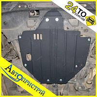 ⭐🔰⭐ Защита двигателя Acura MDX (2006-2014) Акура МДХ, Автопристрій