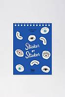 Sticker book Чемпион (синий)