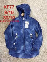Куртки утепленные для девочек оптом, S&D, 8-16 рр