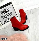 Эффектные кожаные демисезонные ботинки на каблуке, фото 2