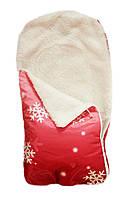 Конверт кокон Baby для санок коляски на овчине 90 х 48 Красно-розовый 021