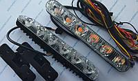Дневные ходовые огни ДХО DRL-616 с бегущим поворотом (комплект)