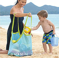 Сумка на пляж,  для детских  игрушек, на море