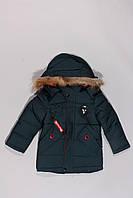 Куртка зимняя для мальчика (104-128), фото 1