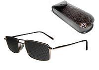 Relax очки в Украине. Сравнить цены b1aaac7dd087a
