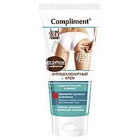Антицеллюлитный крем с кофеином - уменьшает жировые отложения + коррекция объемов Compliment