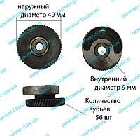 Шестерня электролобзика Фиолент (колесо-эксцентрик) 600Вт D49,d9,z56