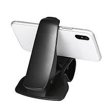 Держатель для смартфона/навигатора в машину на козырек приборной панели (Черный, с вращением на 360°), фото 2