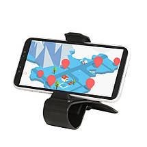 Держатель для смартфона/навигатора в машину на козырек приборной панели (Черный, с вращением на 360°), фото 3