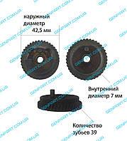 Шестерня электролобзика Hitachi (колесо-эксцентрик) D42,5,d7,z39