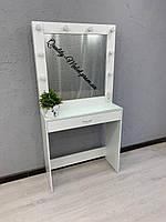 Стол для макияжа с ящиком